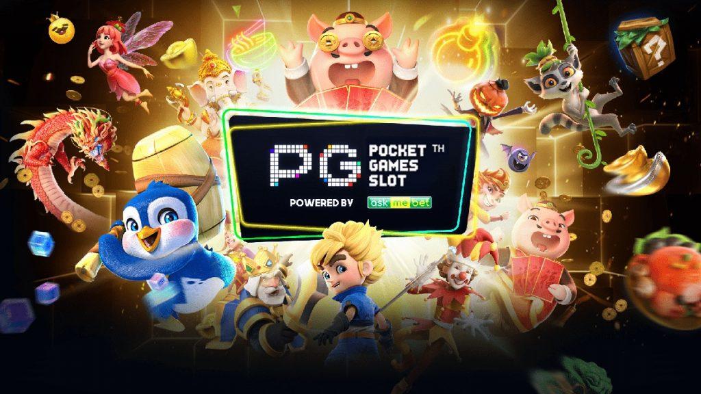 Pgslot รวยแบบง่าย ๆ เพียงแค่เล่นเกมเท่านั้น